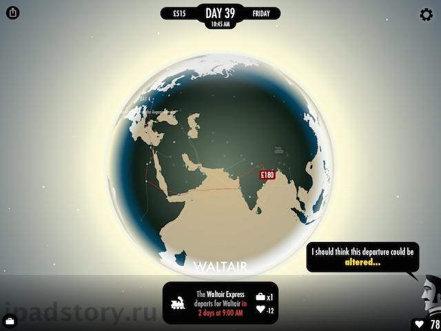 80-days-ipad 12