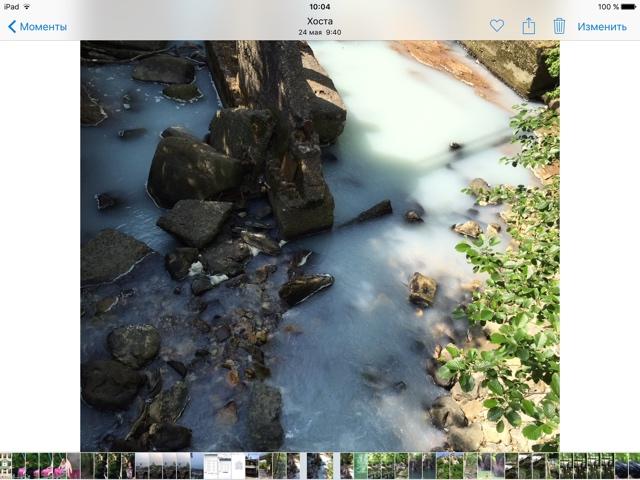 Фото в iOS 9