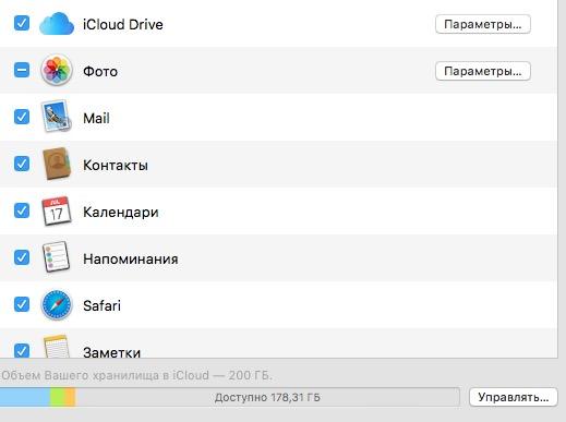 icloud-drive-osx