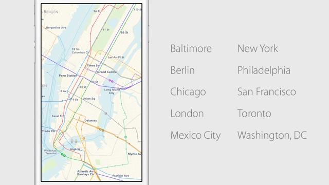 карты в iOS 9