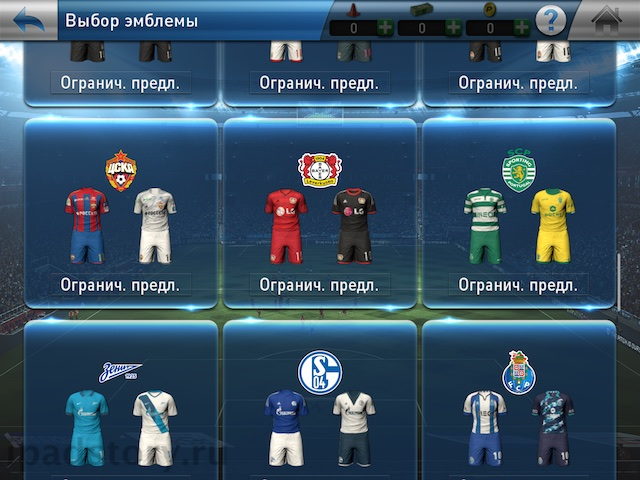PES Club Manager ios