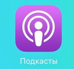 podkast