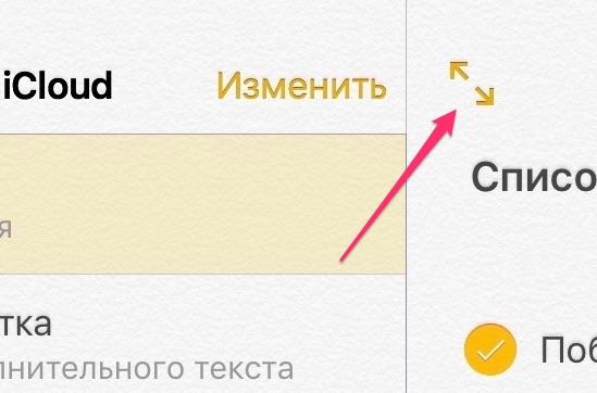 ves-ekran