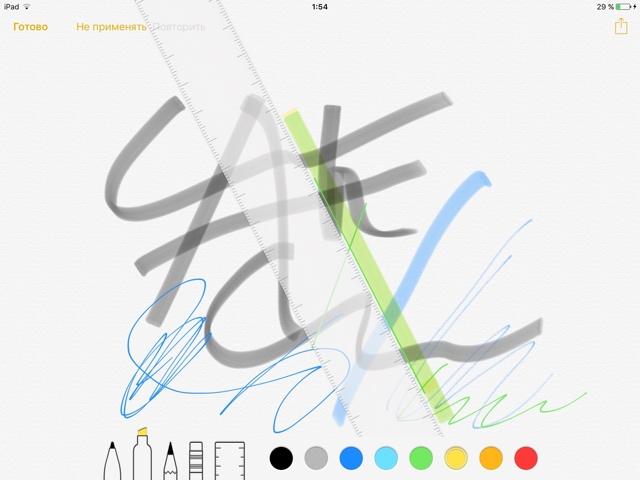 Заметки в iOS 9 редактор