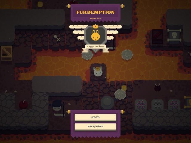 Furdemption