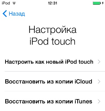 nastroika-ipod
