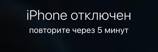 otkl-2