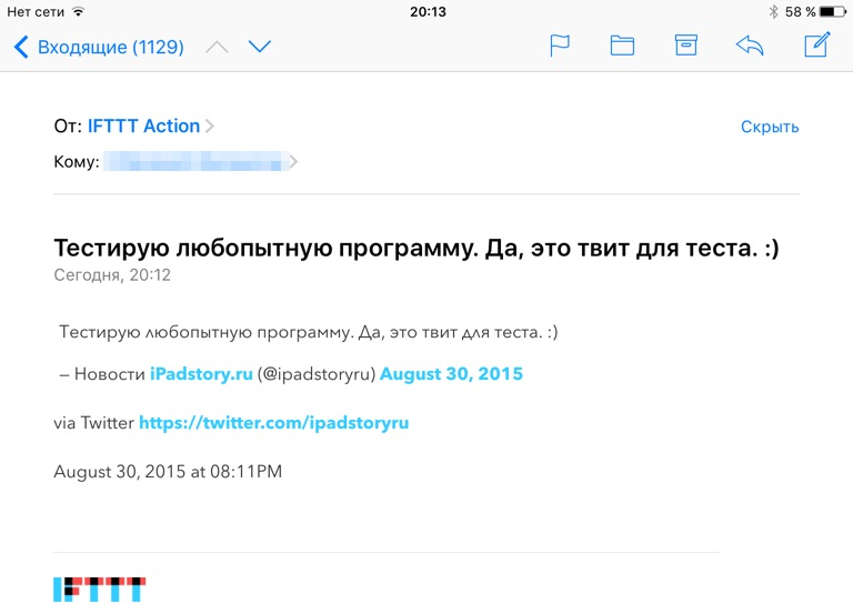 twit-mail