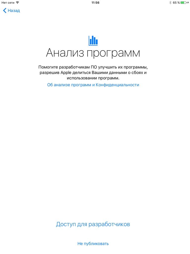 подробная инструкция по разлочке iphone 3g