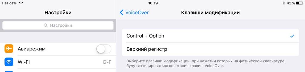 control-option