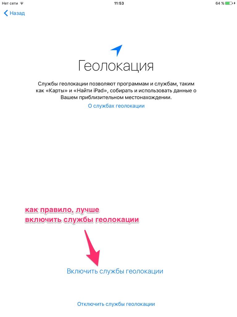 инструкция прошивки журналов