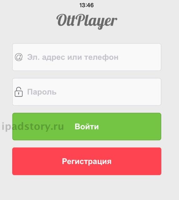 ottplayer-10