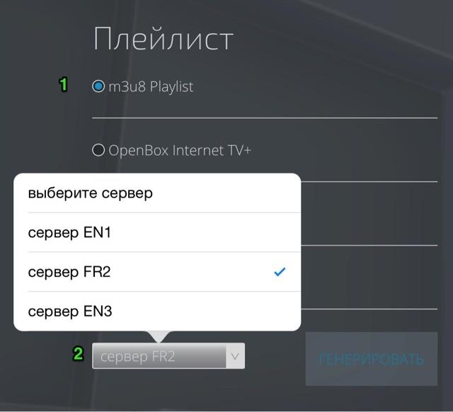 ottplayer-3