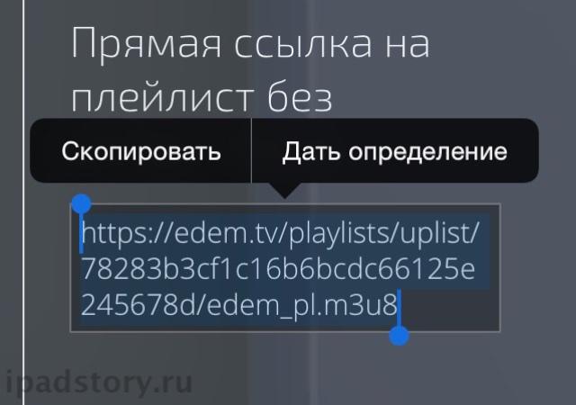 ottplayer-5