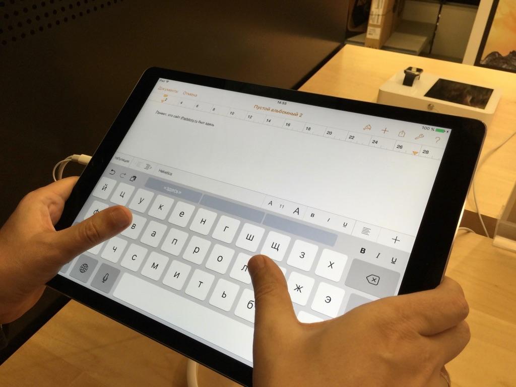 iPad Pro впечатления