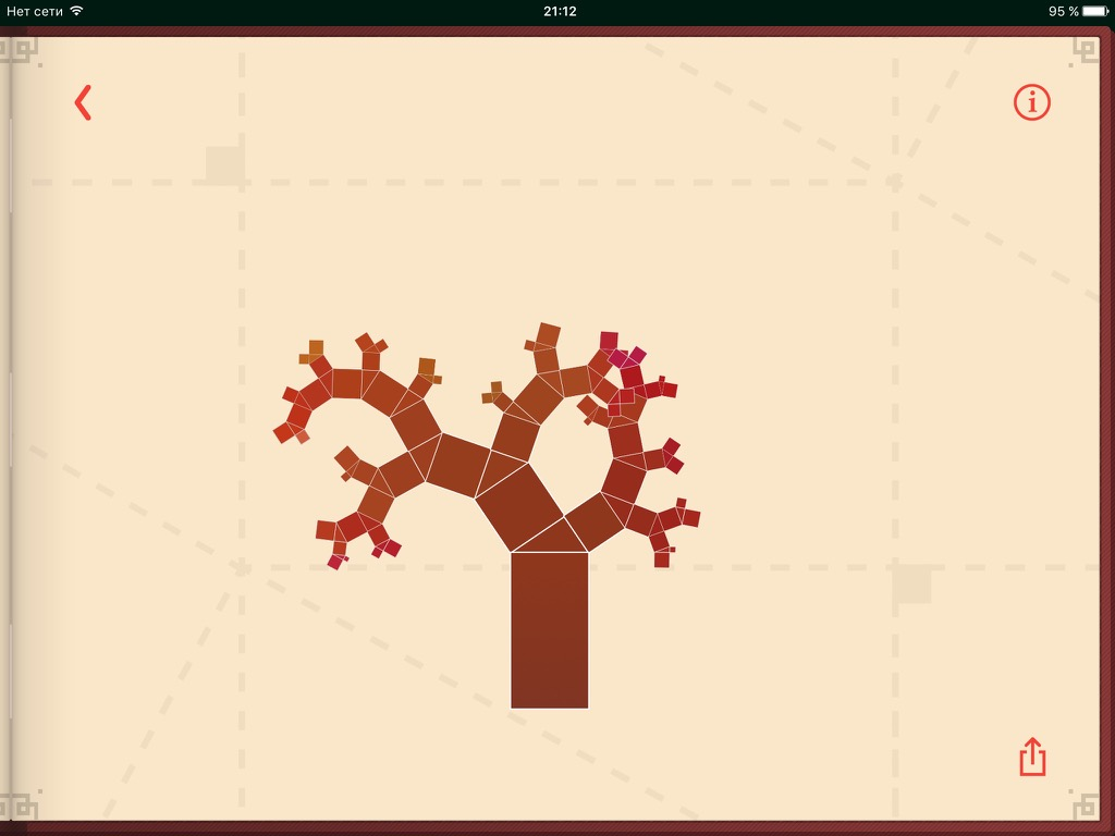 Пифагория на iPad