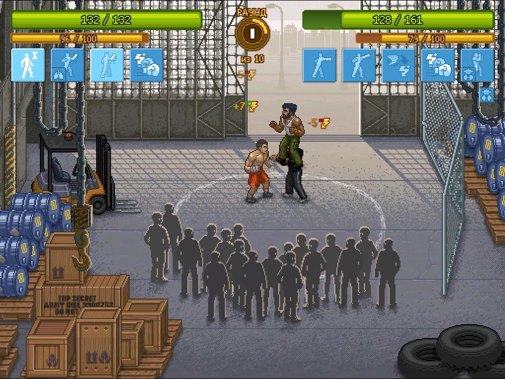 Скачать Punch Club Игру Торрент - фото 9