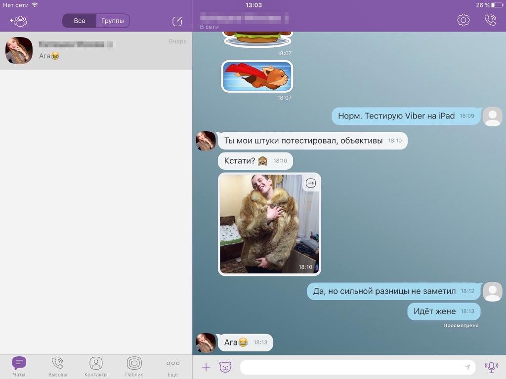 Viber на iPad