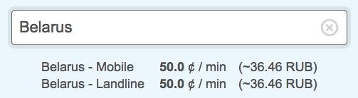 Viber цены Беларусь
