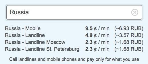 Viber звонки по России