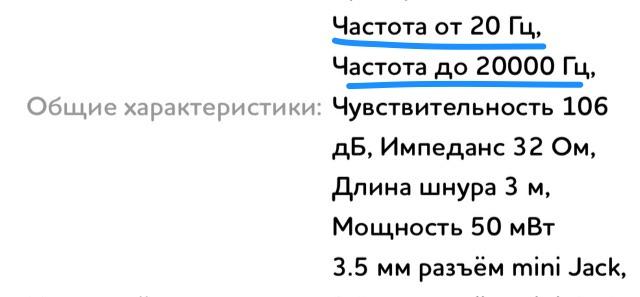 vibor-naushnikov-9