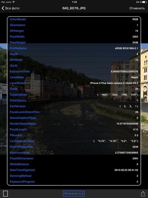 metadata-2