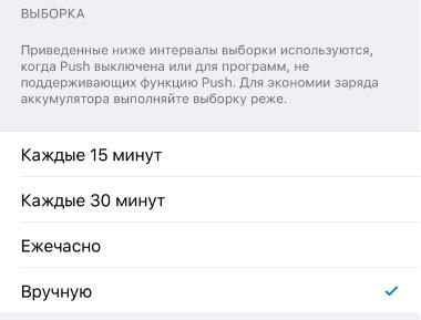 pochta-update