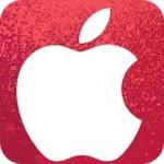 Исправленная версия iOS 9.3