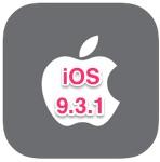 Скачать iOS 9.3.1 для iPhone, iPad, iPod Touch