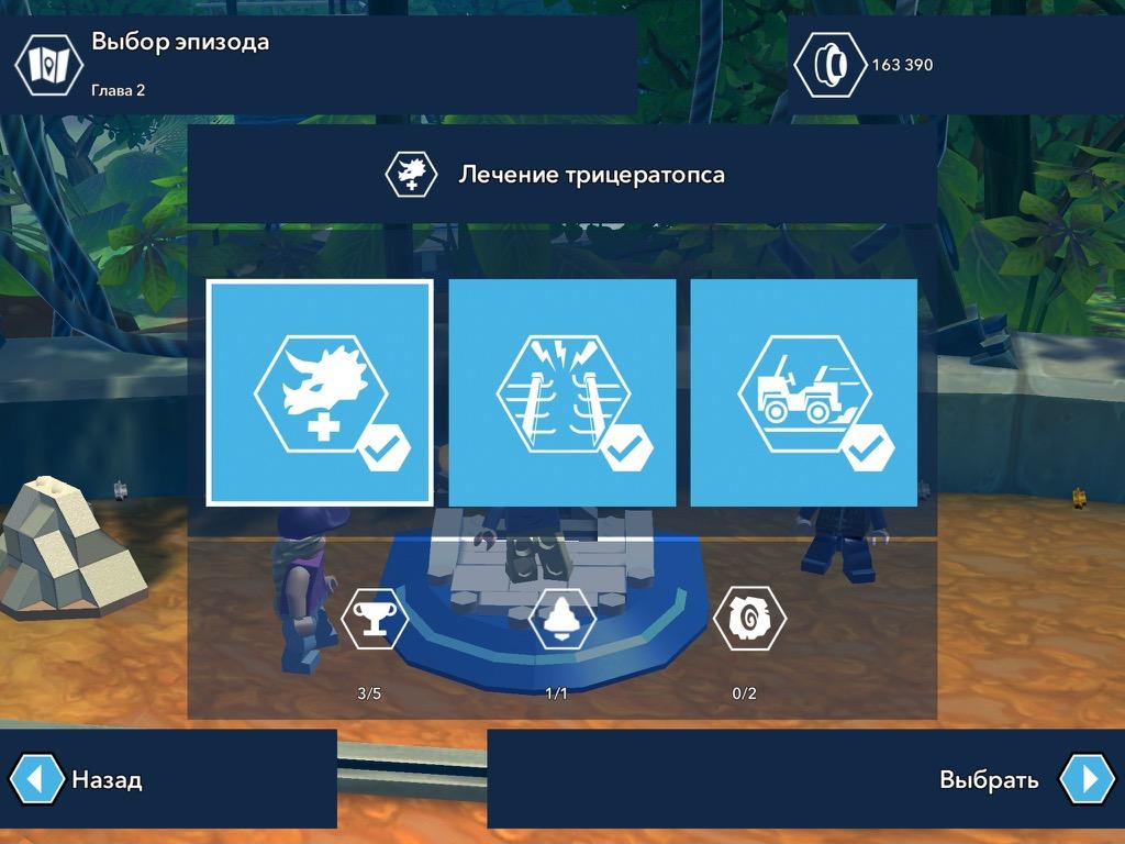 Jurassic World обзор iPad