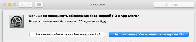 beta-no