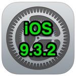 iOS 9.3.2 для iPhone, iPad и iPod Touch. Что нового?