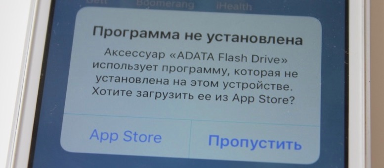 adata-i-memory-6