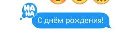 emocii-2
