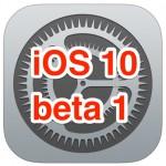 Как установить iOS 10 beta 1 на iPad, iPhone или iPod Touch