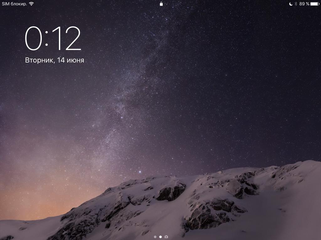 iOS 10 экран блокировки