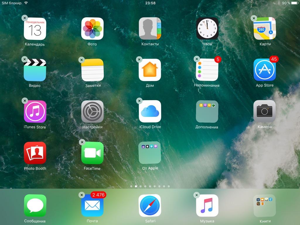 iOS 10 удаление приложений