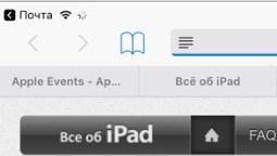 Кнопка Назад в iOS 10