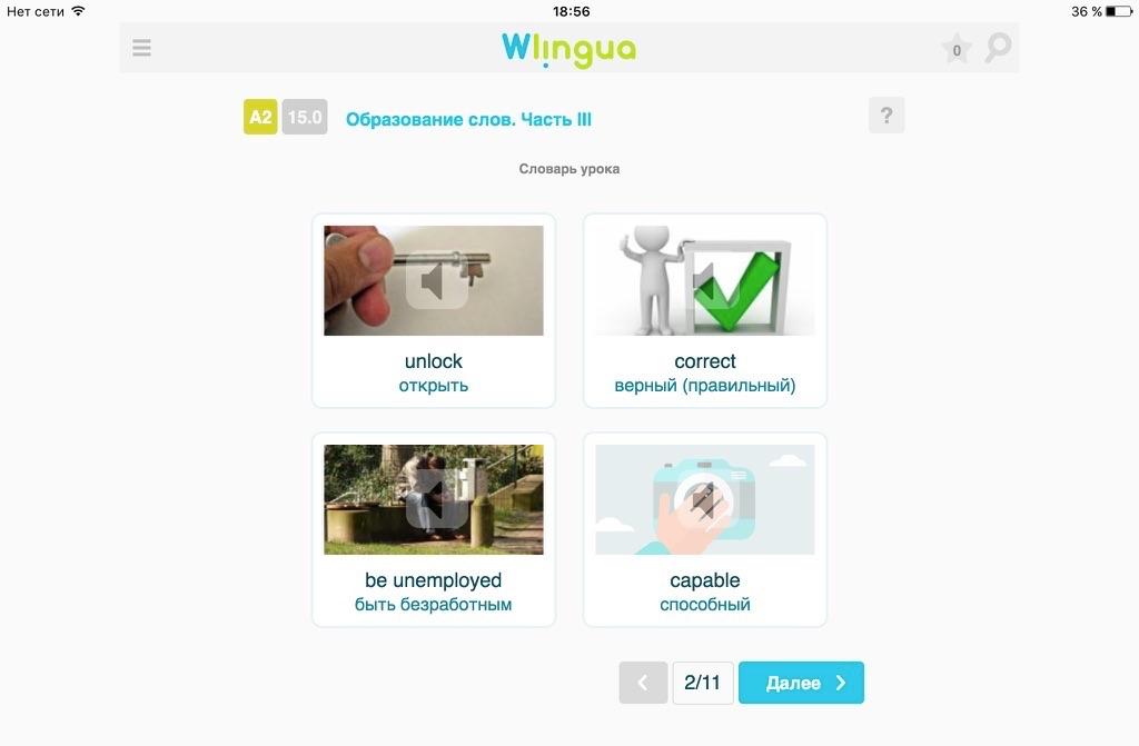 wlingua