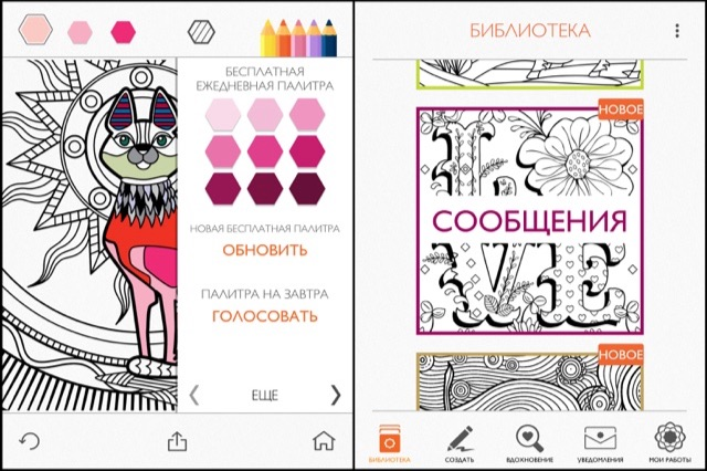 Colorfy на iPad