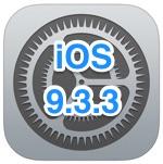 iOS 9.3.3 для iPad, iPhone и iPod Touch. Что нового?
