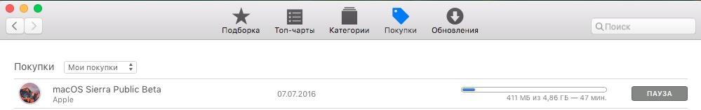 Установка macOS Sierra