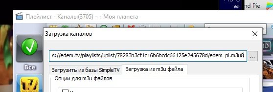 simple-tv-11