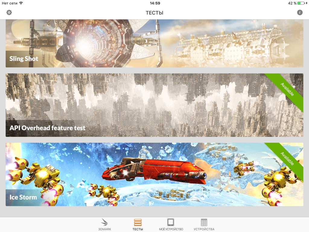 3D mark iPad