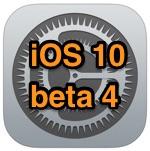 iOS 10 Beta 4 и Public Beta 3. Что нового? Впечатления