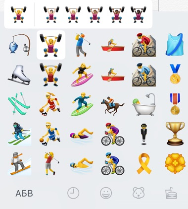 iOS 10 смайлики