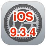 iOS 9.3.4 на iPad, iPhone или iPod Touch. Борьба с джейлбрейком