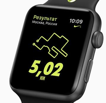 gps-apple-watch