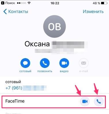 Контакты FaceTime