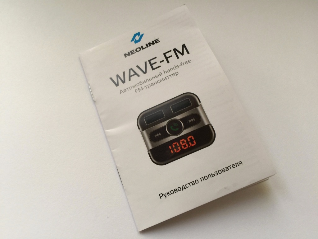 wave-fm-6